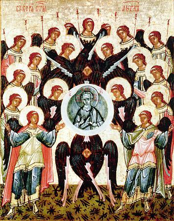 Соборъ Архистратига Михаила и прочихъ Небесныхъ Силъ безплотныхъ