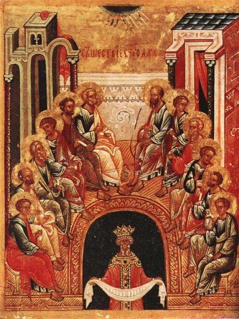 День Святыя Троицы. Пятидесятница