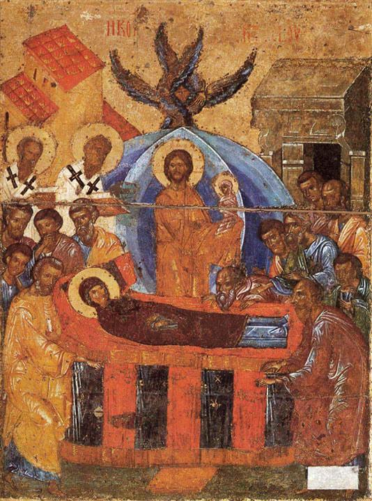 Успеніе Пресвятой Владычицы нашей Богородицы и Приснодевы Маріи