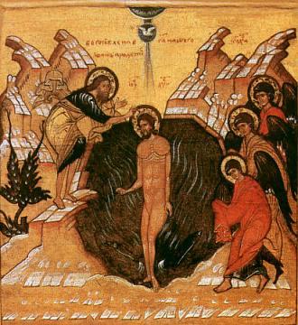 Крещеніе Господа Бога и Спаса нашего Іисуса Христа.