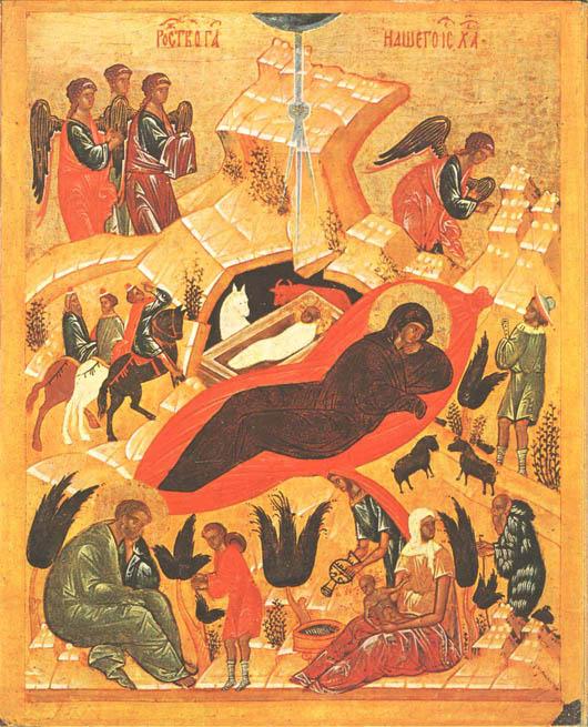 Рождество Господа и Спаса нашего Iисуса Христова.